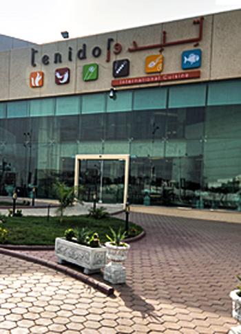 Tinidor Restaurant Jeddah