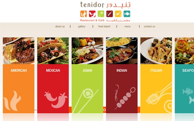 Tinidor Restaurant Jeddah Website