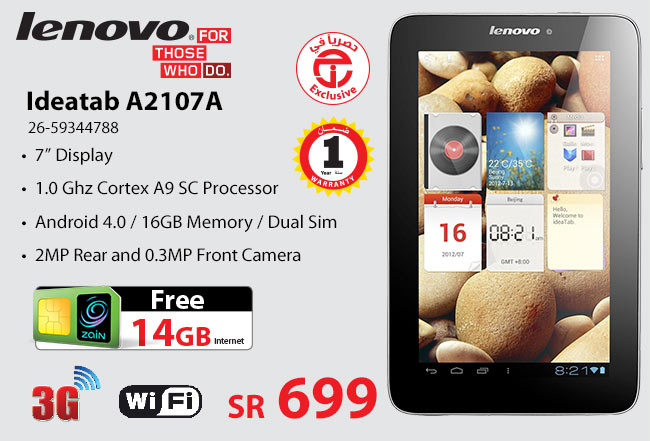 new lenovo tablet at jarir bookstore New Lenovo IdeaTab A2107A available at Jarir Bookstore