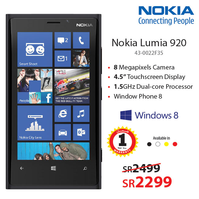 Nokia Lumia 920 Hot Offer Jarir Bookstore