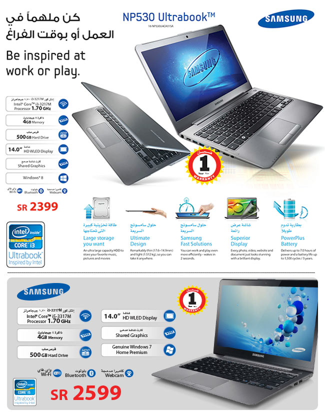samsung_NP530_ultrabook_at_jarir_bookstore