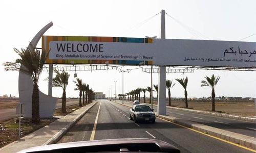 Thuwal Saudi Arabia Pictures / Thuwal Beach / Jeddah ...
