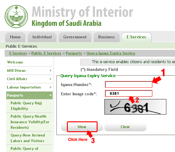 How to Check Iqama Expiry Date Online ~ Life in Saudi Arabia