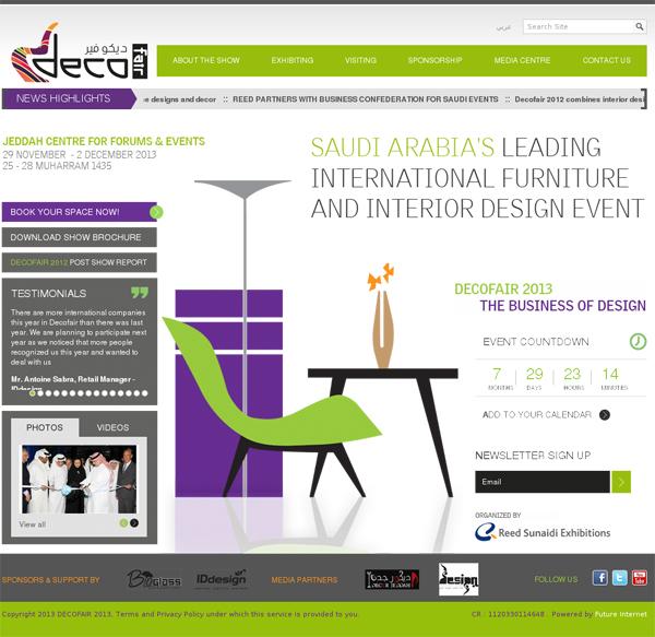 decofair jeddah 2013 website