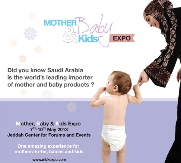 MBK Brochure