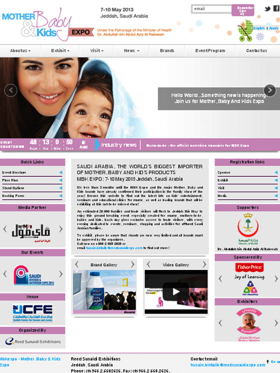 mother_baby_kids_expo_jeddah_saudi_arabia_website