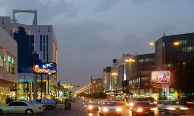 Riyadh City Pictures