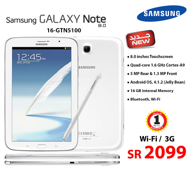 New Samsung Galaxy Note 8.0 avaiable at Jarir