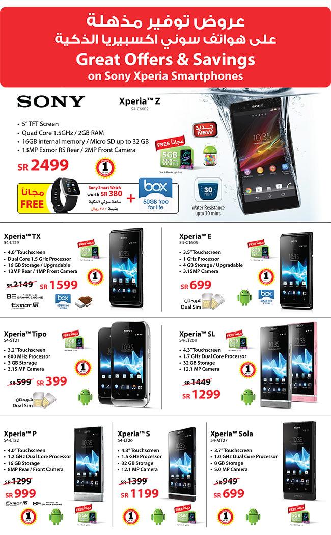 Great Offers & Savings on Sony Xperia Smartphones at Jarir