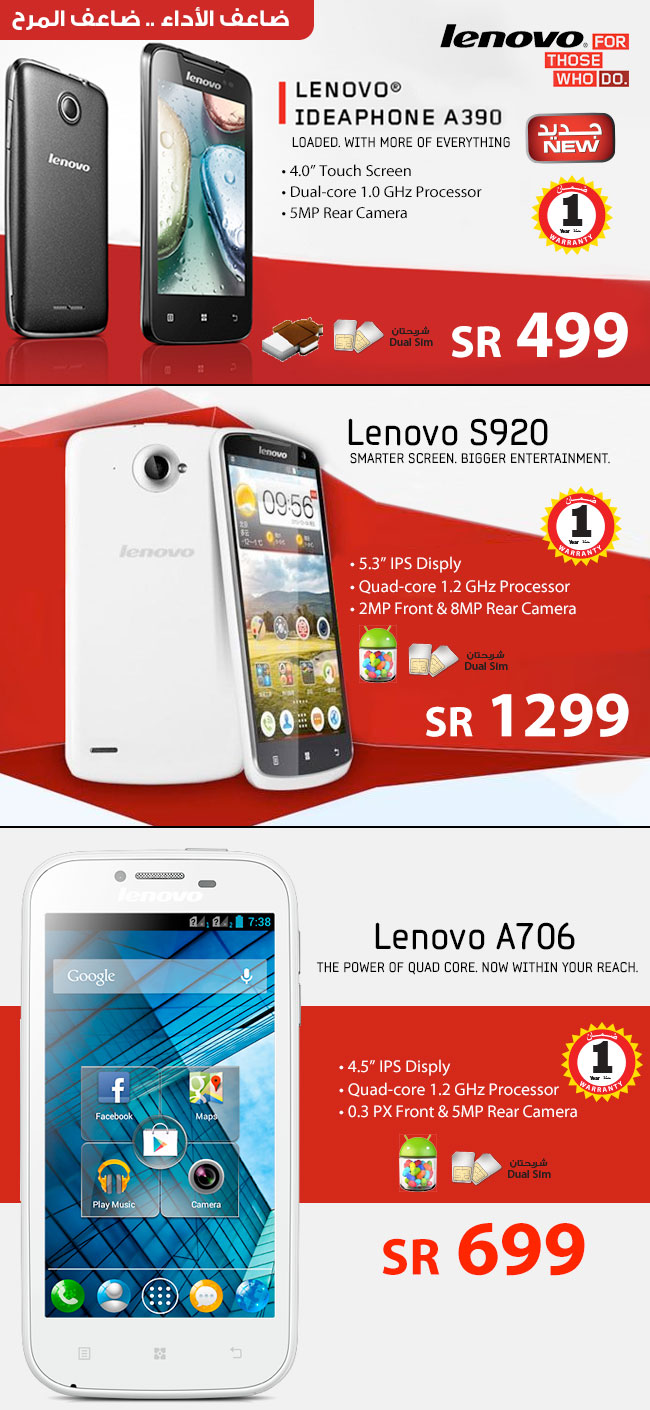 jarir lenovo smart phones Lenovo Smartphones at Jarir Store