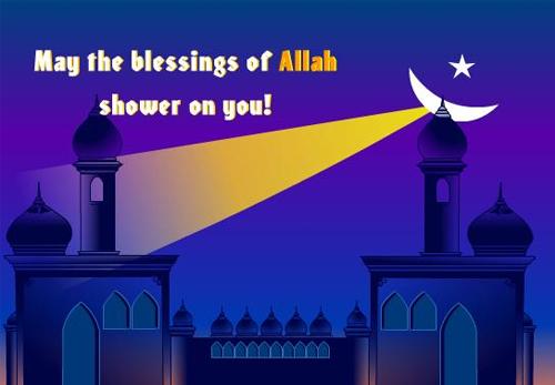 Ramadan Greetings # 1