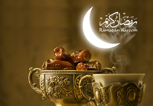 Ramadan Greetings # 2