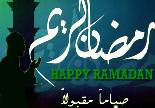 Ramadan Greetings # 4