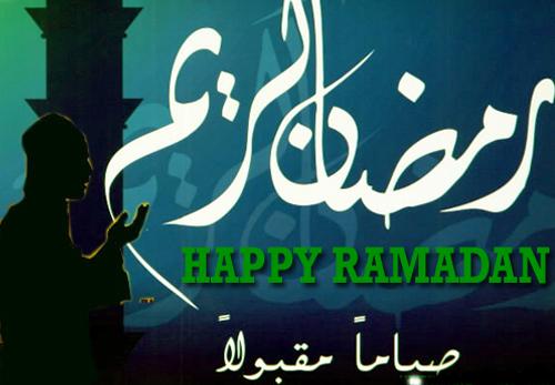 Ramadan Greetings # 4