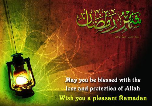 Ramadan Greetings # 5