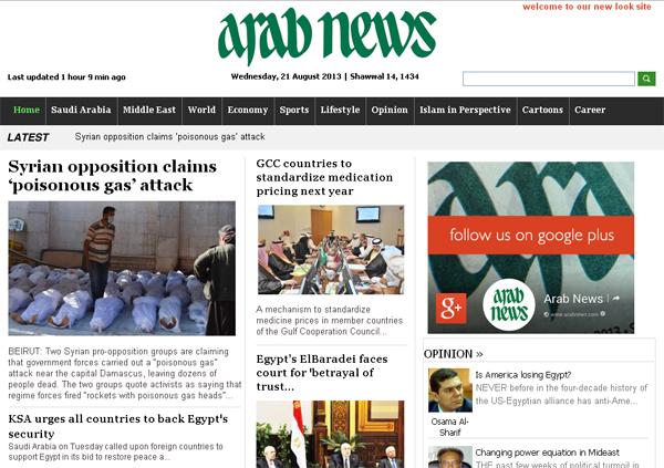 Arab New