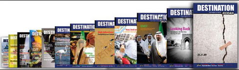 jeddah destination Jeddah Destination Magazine