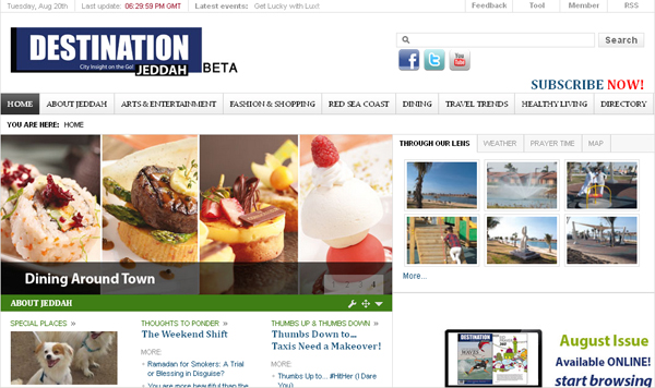 jeddah destination magazine Jeddah Destination Magazine