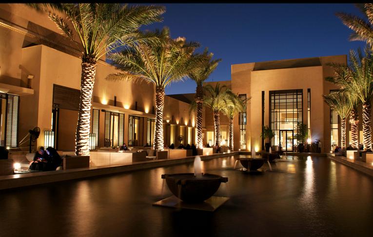 Park Hayatt Jeddah