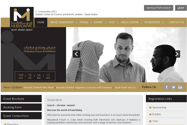 Mubadarat Forum Website