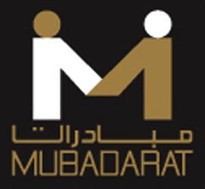 Mubadarat Forum Logo