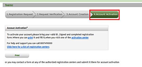 abshir_registration_5