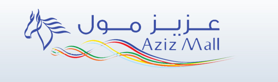 aziz_mall_jeddah