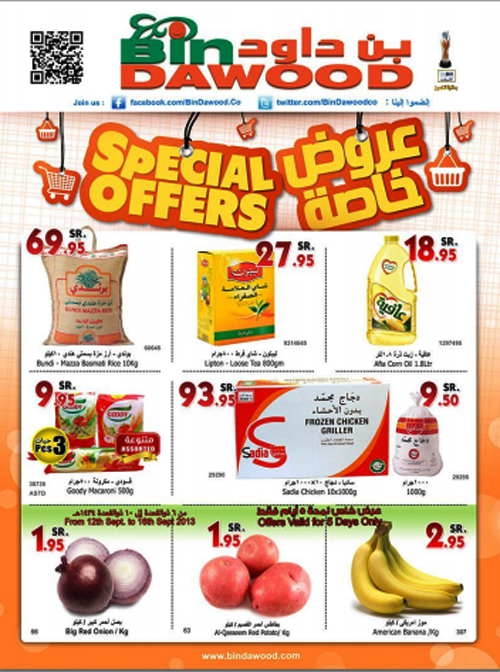bindawood weekly promotions jeddah Bindawood Weekly Promotions   12 to 18 Sept 2013