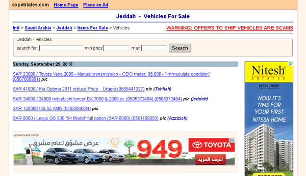 car for sale in jeddah 1 Car for Sale in Jeddah / سيارات للبيع في جدة