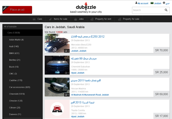 car for sale in jeddah 2 Car for Sale in Jeddah / سيارات للبيع في جدة