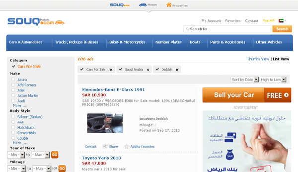 Souq.Com Cars For Sale Jeddah Saudi Arabia