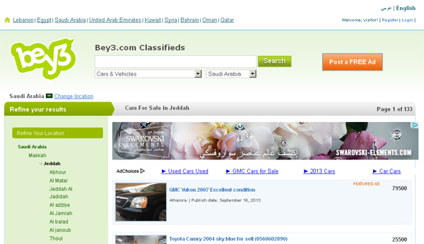 Cars for sale in Jeddah, buy cars in Jeddah