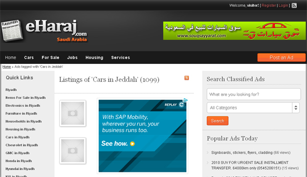 eHaraj.com Cars in Jeddah