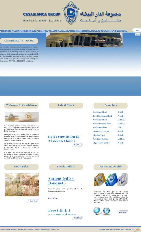 casablanca_hotel_jeddah_website