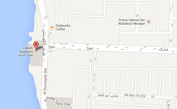 fakieh aquarium google map Fakieh aquarium in Jeddah