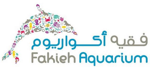 Fakieh aquarium logo