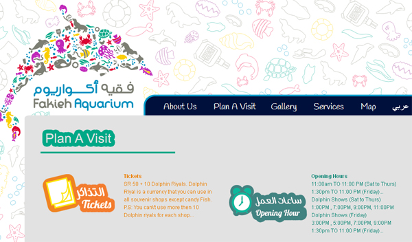 fakieh aquarium website Fakieh aquarium in Jeddah