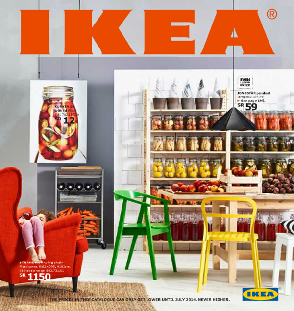 ikea catalogue IKEA Jeddah Saudi Arabia / ايكيا جدة السعودية