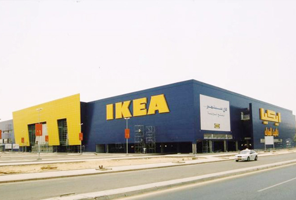 IKEA Jeddah Photos