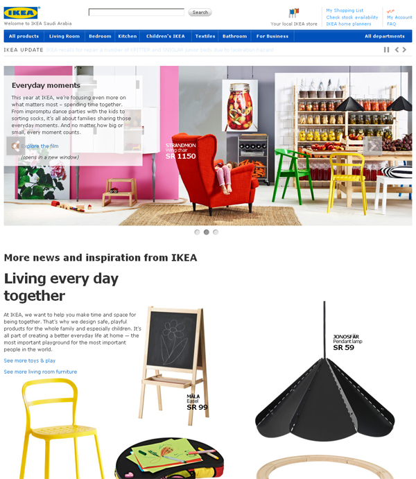 ikea jeddah website IKEA Jeddah Saudi Arabia / ايكيا جدة السعودية