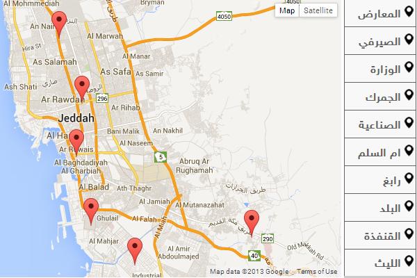 jcci map saudi arabia