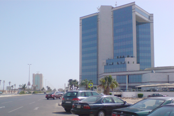 Jeddah Chamber of Commerce and Industry Photos