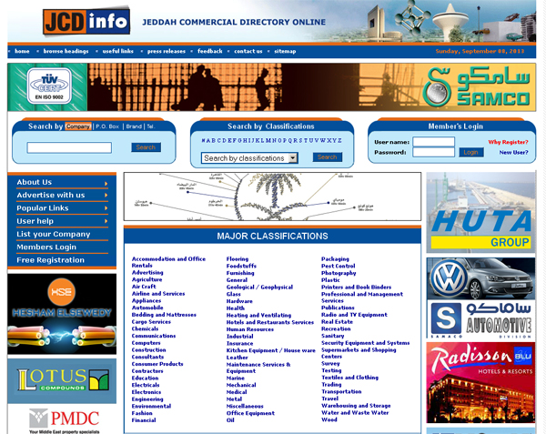 jcdinfo com Jeddah Directory   Online Local Business Directories