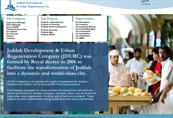 jdurc jeddah development