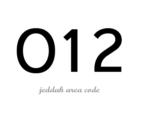 Jeddah area code