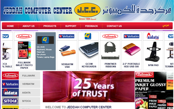jeddah computer center