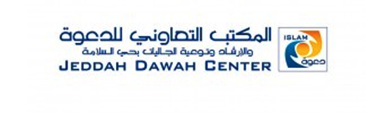 jeddah dawah center abu mussab