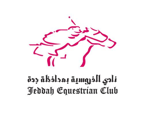Jeddah Equestrian Club