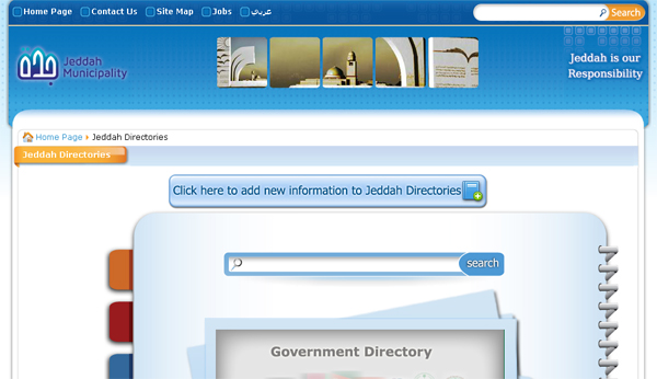jeddah gov sa directories Jeddah Directory   Online Local Business Directories