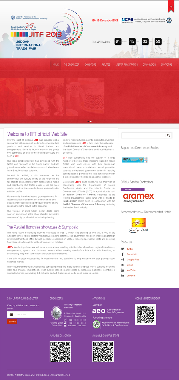 Jeddah International trade Fair - JITF 2013